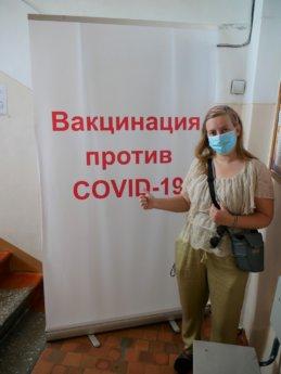 5 second dose success sinopharm covid-19 bishkek kyrgyzstan tourist visa