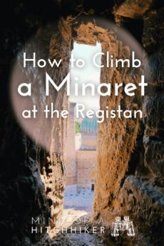 How to Climb the Minaret of the Ulugh Beg Madrasah Registan Samarkand Uzbekistan 3
