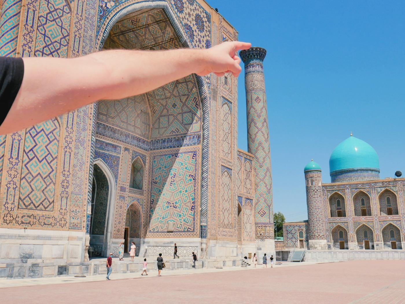 How to Climb the Minaret of the Ulugh Beg Madrasah Registan Samarkand Uzbekistan