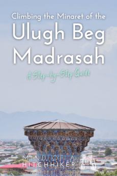 Registan minaret panorama Samarkand Uzbekistan