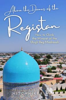 Registan minaret vista