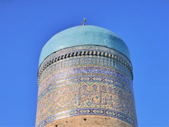 10 dome of mosque madrasah Nadir Divan-Begi Madrasah in Samarkand