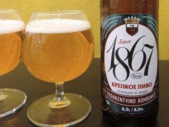 1867 krepkoye piva toshkentvino kombinati beer in uzbekistan