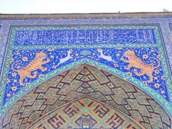 2 Nadir Divan-Begi Madrasah in Samarkand