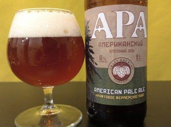 american pale ale craft beer in tashkent uzbekistan