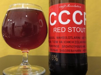 CCCP sssr red stout craft revolution craft beer in uzbekistan tashkent 2