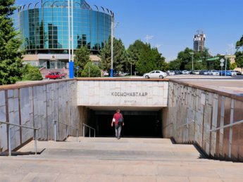 3 Kosmonavtlar metro station Tashkent entrance underground subway uzbekistan