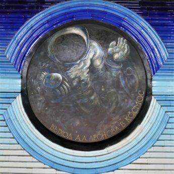Alexei A. Leonov Voskhod-2 spacewalk Kosmonavtlar station Tashkent Uzbekistan
