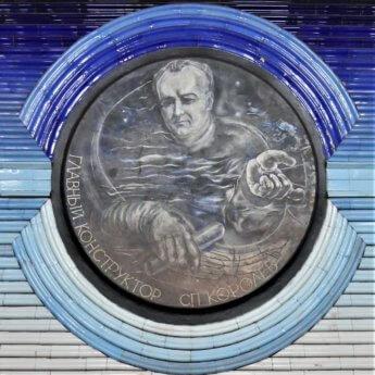 S.P. Korolyev cosmonaut soviet union space programme tashkent metro station