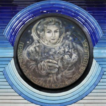 Valentina V. Tereskova medallion Kosmonavtlar metro station Tashkent Uzbekistan