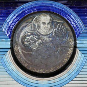 Vladimir A. Dzhanibekov cosmonaut Kosmonavtlar portrait Tashkent Metro Uzbekistan