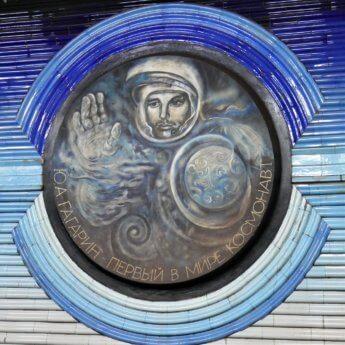 Yuri A. Gagarin cosmonaut metro station tashkent uzbekistan