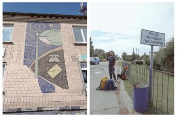 kulykivka chernihiv ukraine oblast hitchhiking