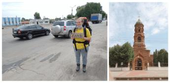 trostanyets' to kharkiv hitchhiking eastern part of ukraine