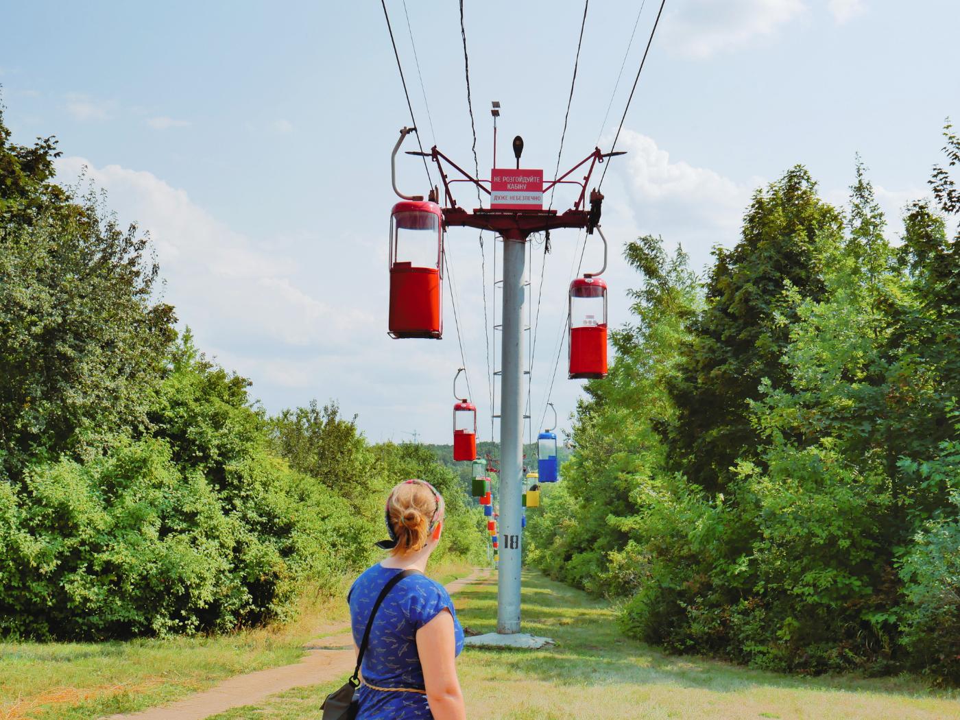 Kharkiv cable car eastern Ukraine city soviet era attraction gorky park primary colors safety