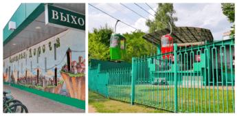 gondolas kharkiv cable car upper station mosaic gone exit