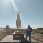 hitchhiking from biryuchiy island kyrylivka to henichesk heniches